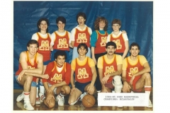 co_ed_basketball___mclaughlin_college___champions___1984_85